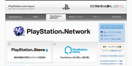 PlayStation.com(Japan)