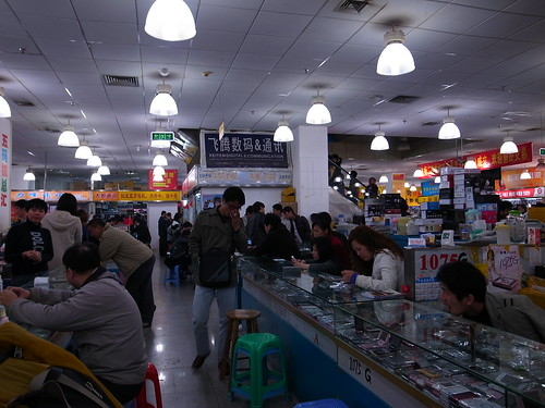 Mobile Phone Market in ShenZhen 1