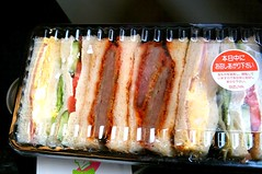 Assortment of sandwiches from Sizuya Bakery