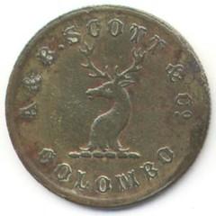 1859 Scott Coffee token, Ceylon (obverse)