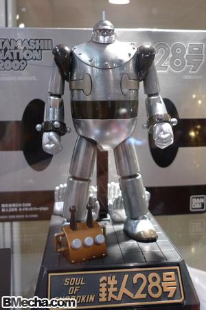 AFA 2009 Soul of Chogokin Tetsujin 28 Go