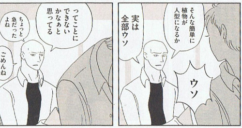0_kokuhaku
