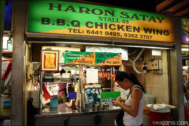ECP-haron-satay