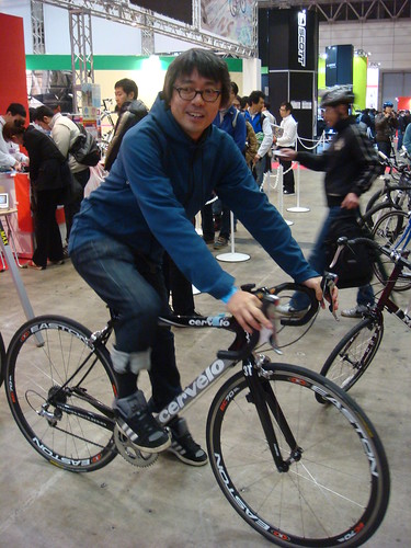 CYCLE MODE 2009