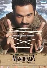 Manorama Six Feet Under poster