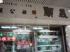 china089