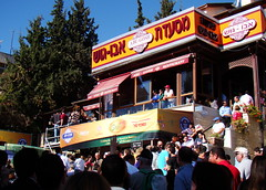 The Abu Ghosh Restaurant by ForestForTrees, on Flickr