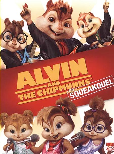 alvin-and-the-chipmunks-the-squeakquel-one-sheet