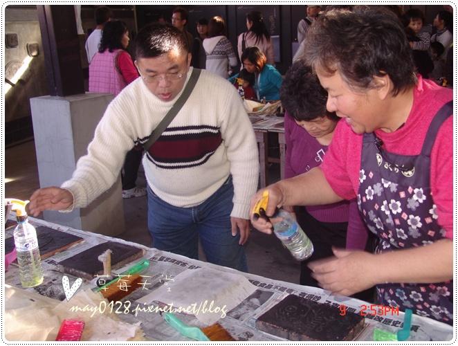 2010.01.09-30廣興紙寮
