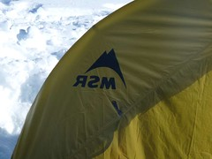 The knock-off version of an MSR tent