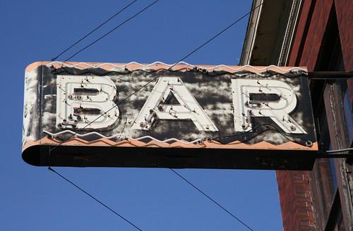 Brass Rail Bar Sign: Port Huron MI
