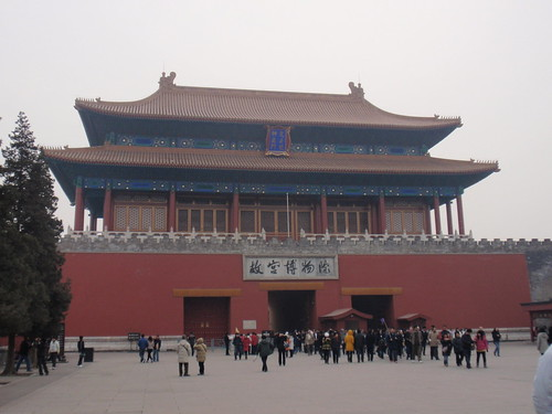 North Gate of the Forbidden City