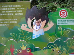 DSCN8990 (yuwenyang) Tags: taipeizoo