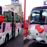 DSCF1652 キティバス kitty bus (parallel 3D) thumbnail
