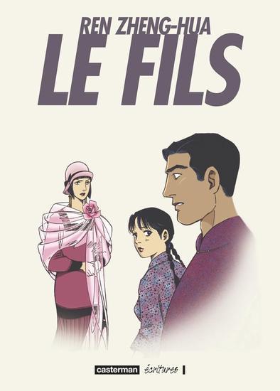 100401(2) - 國人女性漫畫家「任正華」成為史上第一位入主歐洲賣座漫畫叢書《Ecritures》出版行列的台灣作者