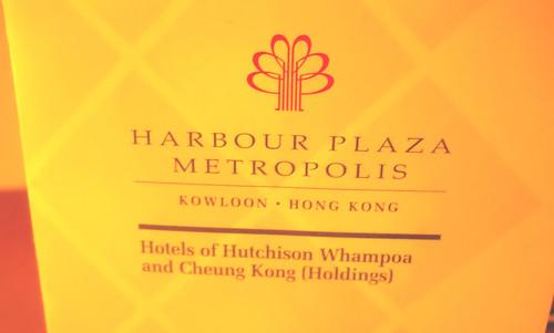 HONG KONG 9848