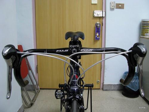 With Original Fuji handlebar