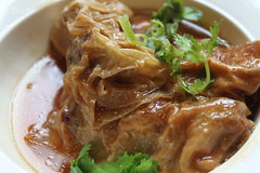 Vegetable-stuffed bean curd