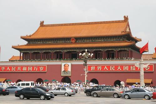 Tiananmen on Flickr