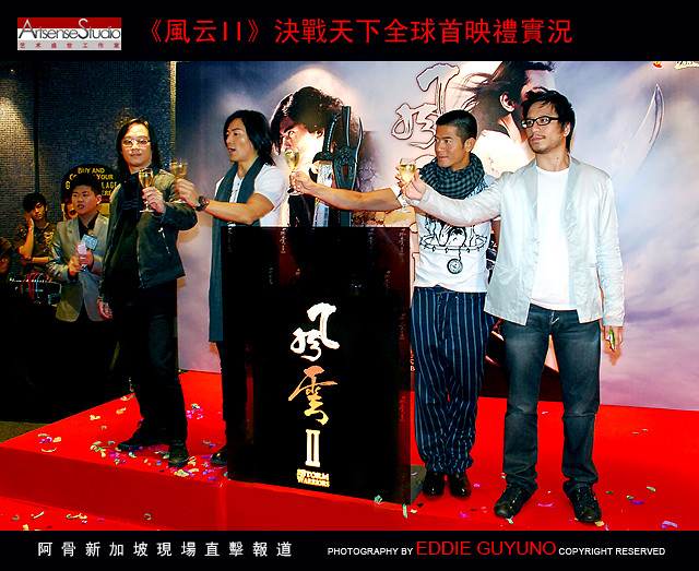 ... STORM WARRIORS WORLD PREMIERE @ GOLDEN VILLAGE VIVO CITY ( SINGAPORE