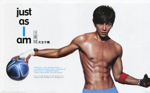 Jiro Wang 4201654658_9f63506a4b