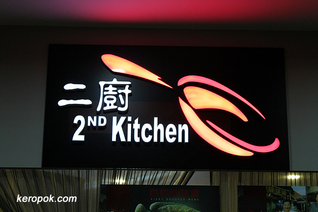 2nd Kitchen at Balestier