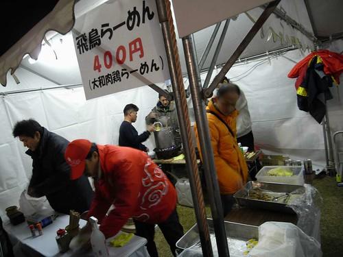 平城遷都1300年祭オープニングイベントin玄武【奈良公園】-09
