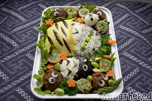 Setsubun Totoro details right angle