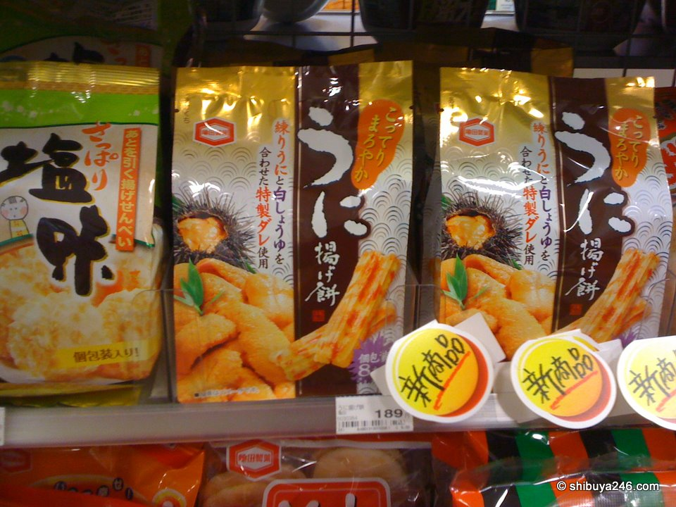 Uni and white soy sauce in a cracker. This one needs to be tested. It looks a bit like the wasabi cracker series, maybe set to take off big time?