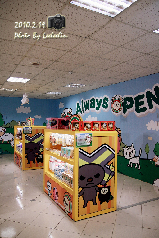 Open Pleaza|全台最高的OPEN將專賣店