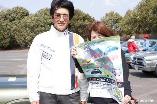 AG マイよろ撮影会『昭和のくるま大集合 告知』【March.13.2010】