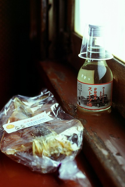 sake & dried cuttlefish