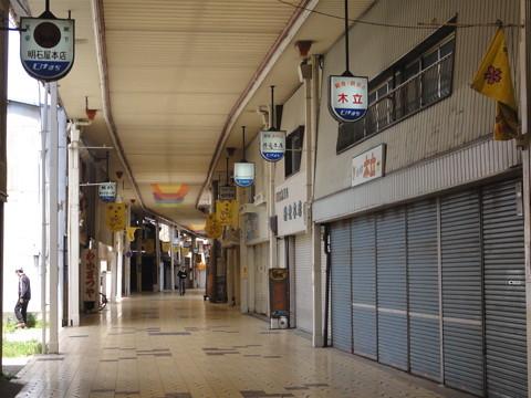 加古川市寺家町商店街(加古川1番街)