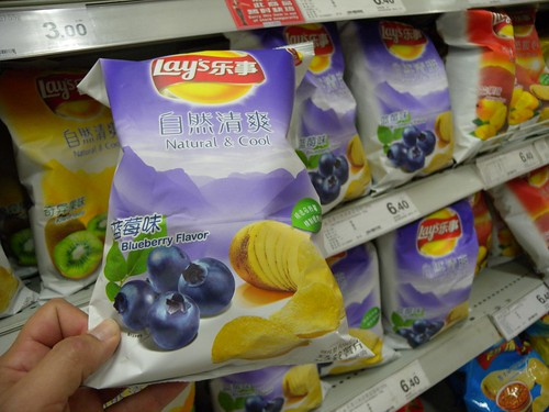 China: Blueberry flavor Lay's potato chips