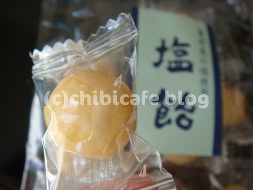 oisix 塩飴 DSC08319
