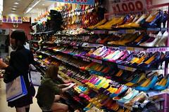 japan shopping tokyo store shoes asia heels nippon schuhe tokio