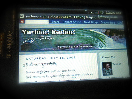YarlungRaging2.JPG