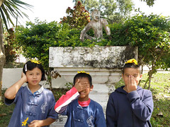 The three monkeys of Phrae