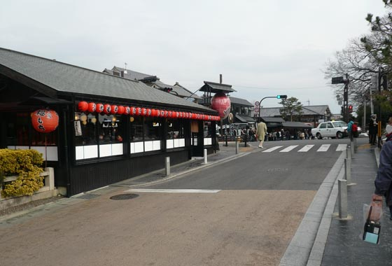 Approaching the main street in Arashiyama