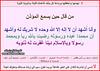 691614129190669873 (www.2lbum.com) Tags: الألبوم جميلة مؤثرة تلاوات تلاوة القرآني