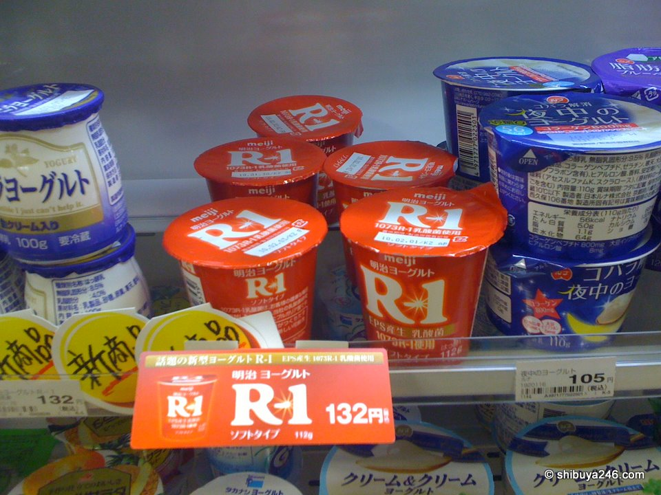 This R-1 yoghurt by Meiji seems to be a popular item at the moment. I have seen it in a few conbini's. Maybe the red packaging just makes it stand out more.