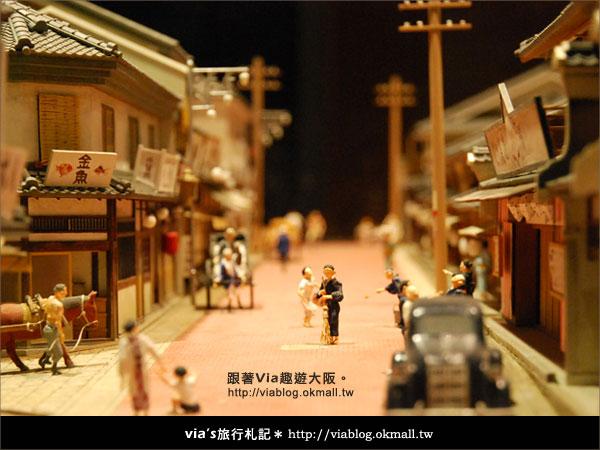 【via關西冬遊記】大阪生活今昔館(又名:大阪市立人居博物館)31