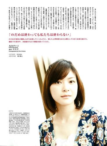 FLIX (2010/04) P.18