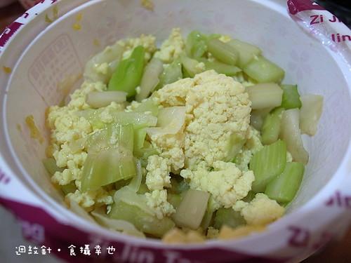 紫金堂餐食1