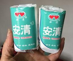 Chinese toilet paper! (jumbokedama) Tags: phongsali teacigars teaplantations laolao laowhisky laowhiskey laofood