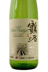 2006 北海道ワイン鶴沼ミュラー・トゥルガウ