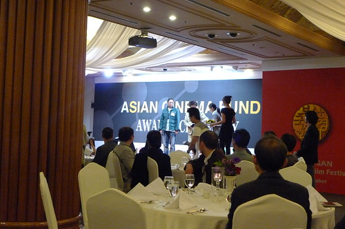 Asian Cinema Fund Award Ceremony