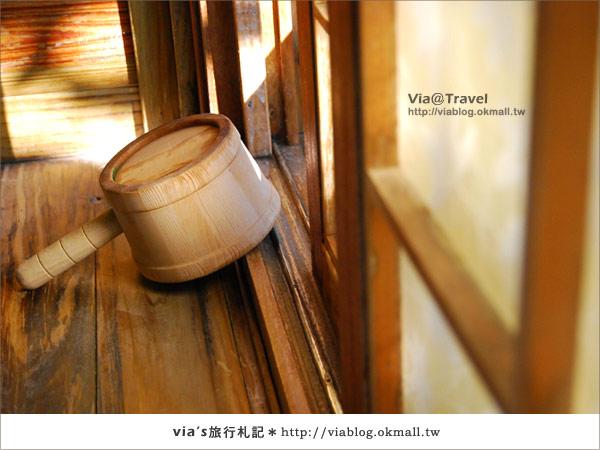 【泰安溫泉】再遊敗犬女王景點~湯悅溫泉會館16