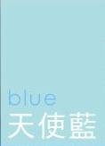 warm_blue