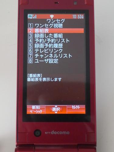R0012955